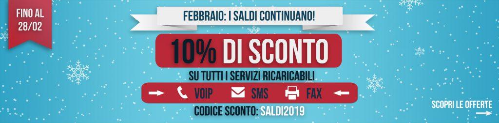 Saldi ehiweb febbraio 2019: 10% di sconto su FAX, SMS e VoIP con il codice SALDI2019